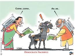 Money, Muscle, Caste Cast Votes